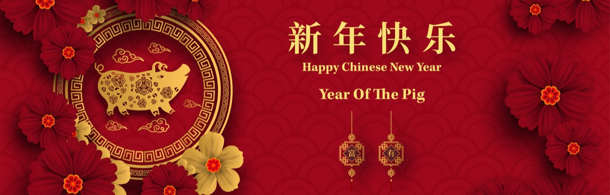 Responsive of the week – Chinese New Year
